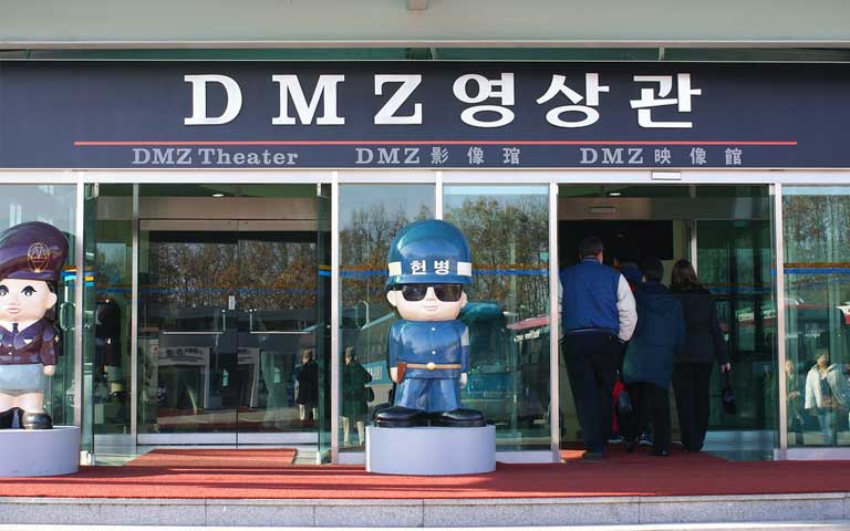 DMZ theater and exhibition hall